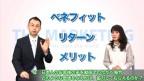 Q.4 「お客様の声」動画について