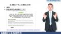 高価格帯の会員制ビジネス – StomperNet