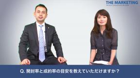 TM-june-QA-1